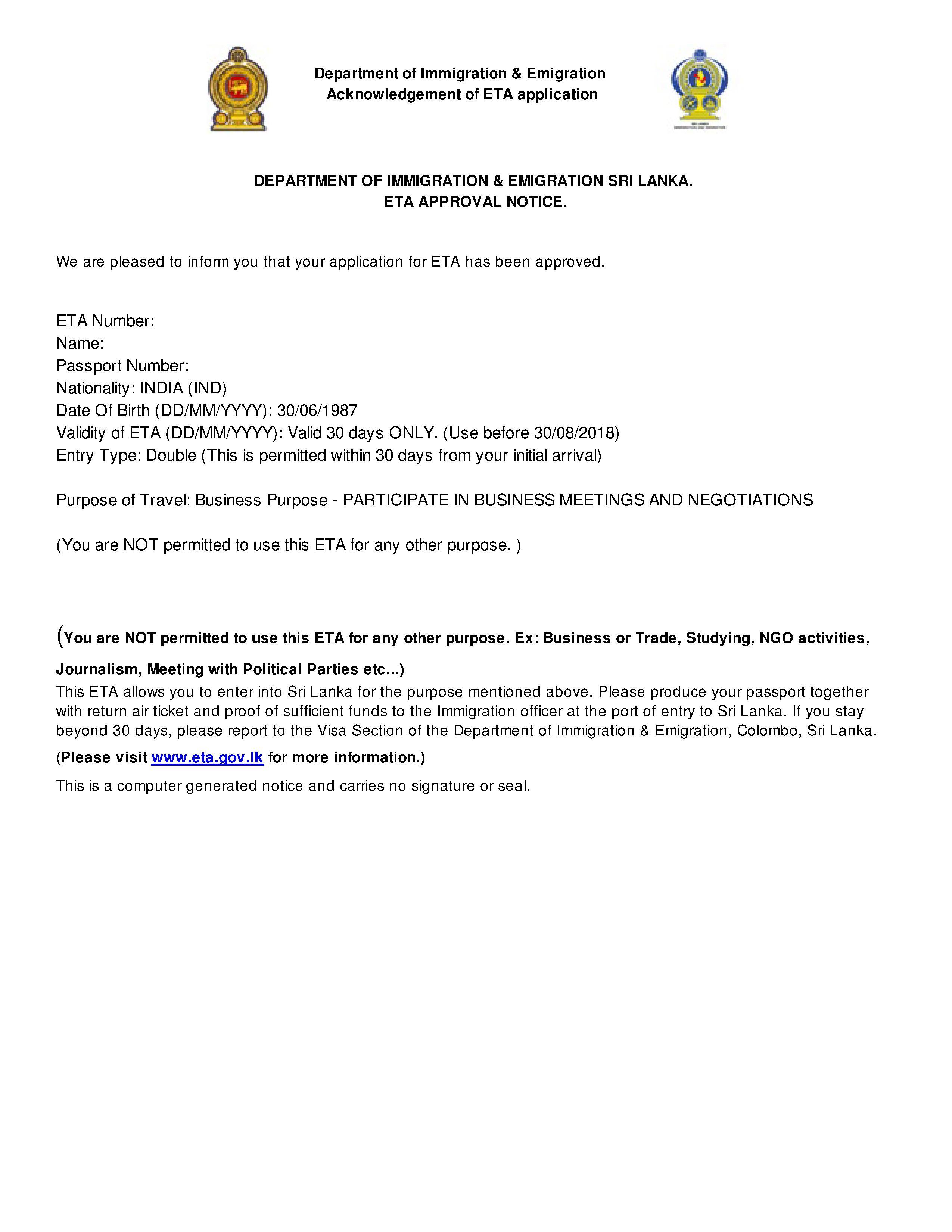 British Embassy Bahrain Visa Application Form