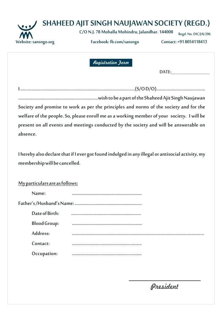 Child Care Application Form Template