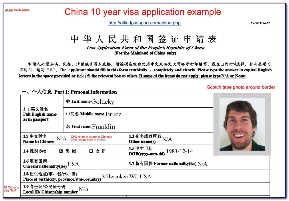 China Tourist Visa Application Form For Malaysian