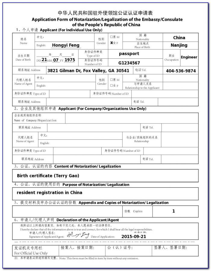 China Visa Application Form 2014 Kenya