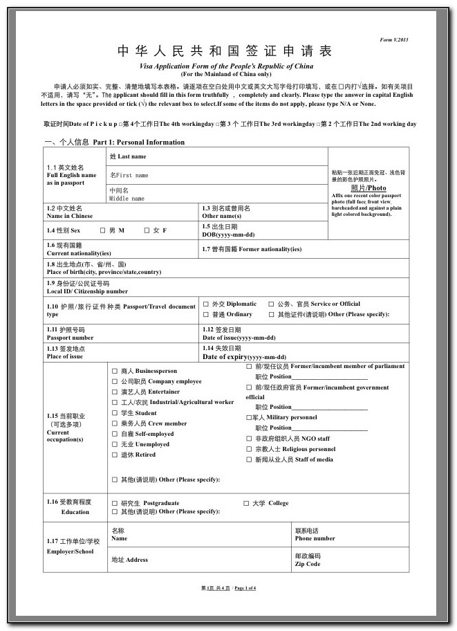China Visa Application Form Abu Dhabi Download