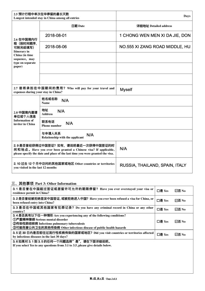 Chinese Embassy Dublin Visa Forms