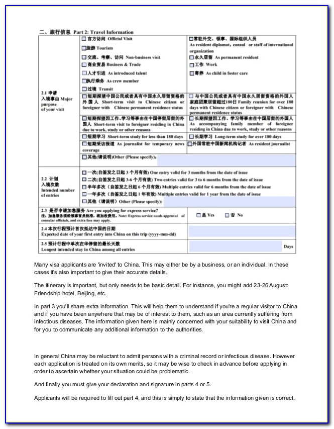 Chinese Embassy Visa Application Form Kenya