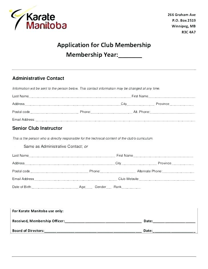 Club Membership Registration Form Template