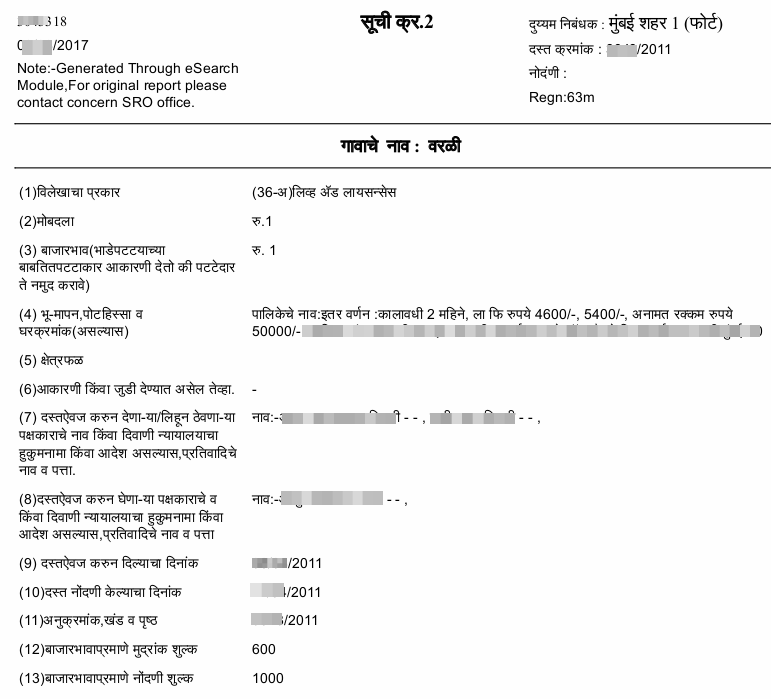 Correction Deed Format In Hindi