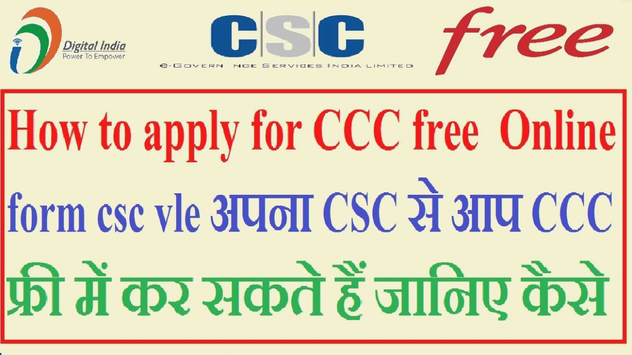 Csc Online Apply Form