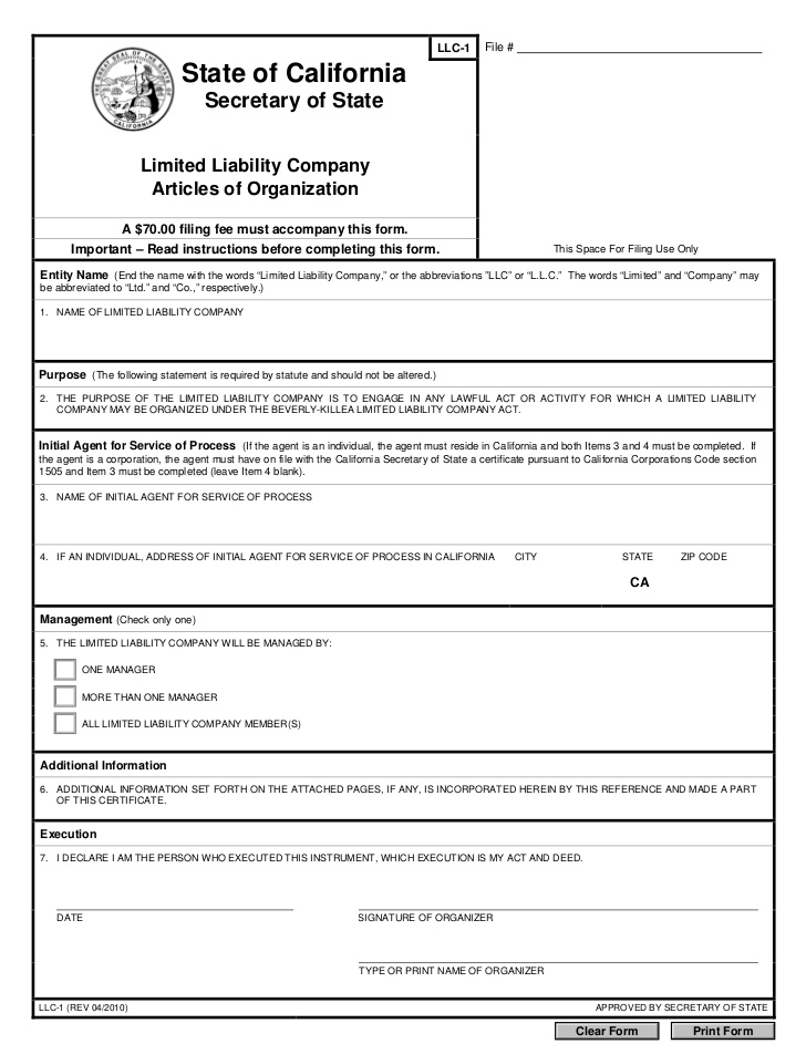 Dba Application Form Georgia