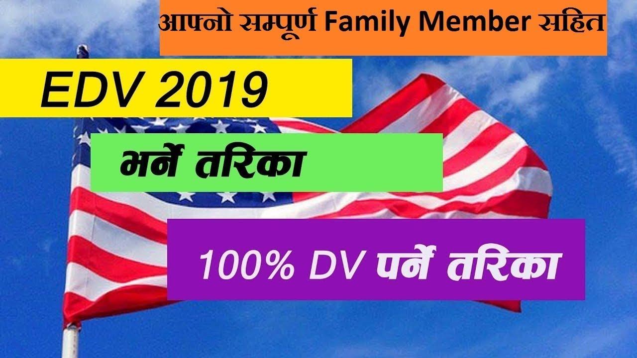 Edv Fill Online Form