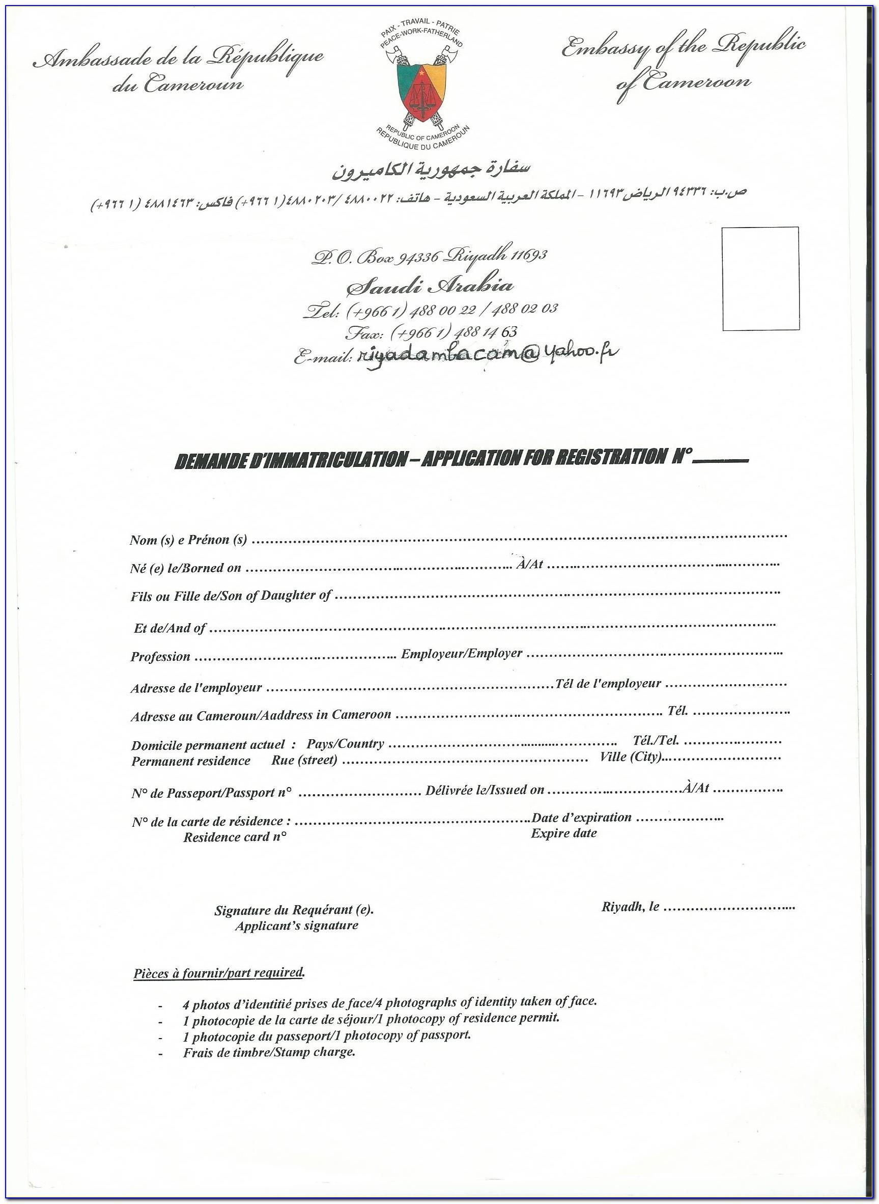 Ghana Embassy Passport Renewal Forms