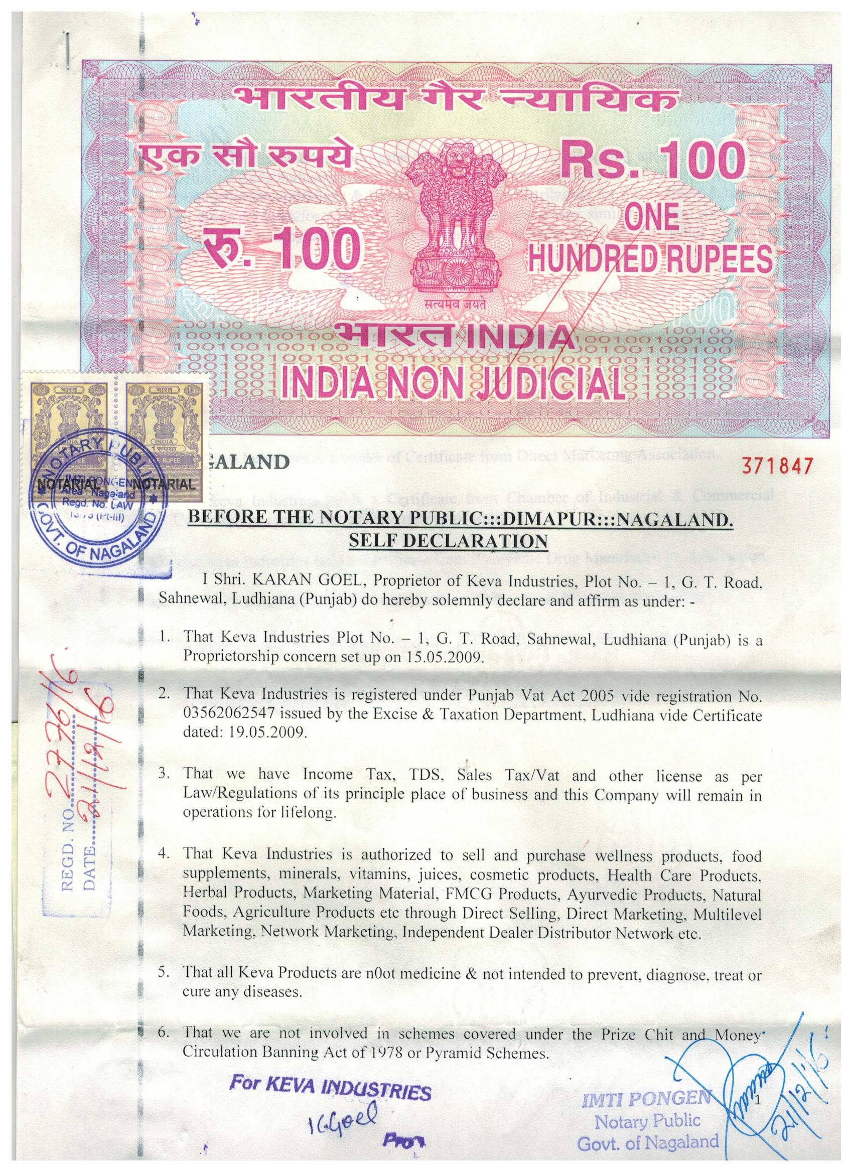Income Certificate Notary Format