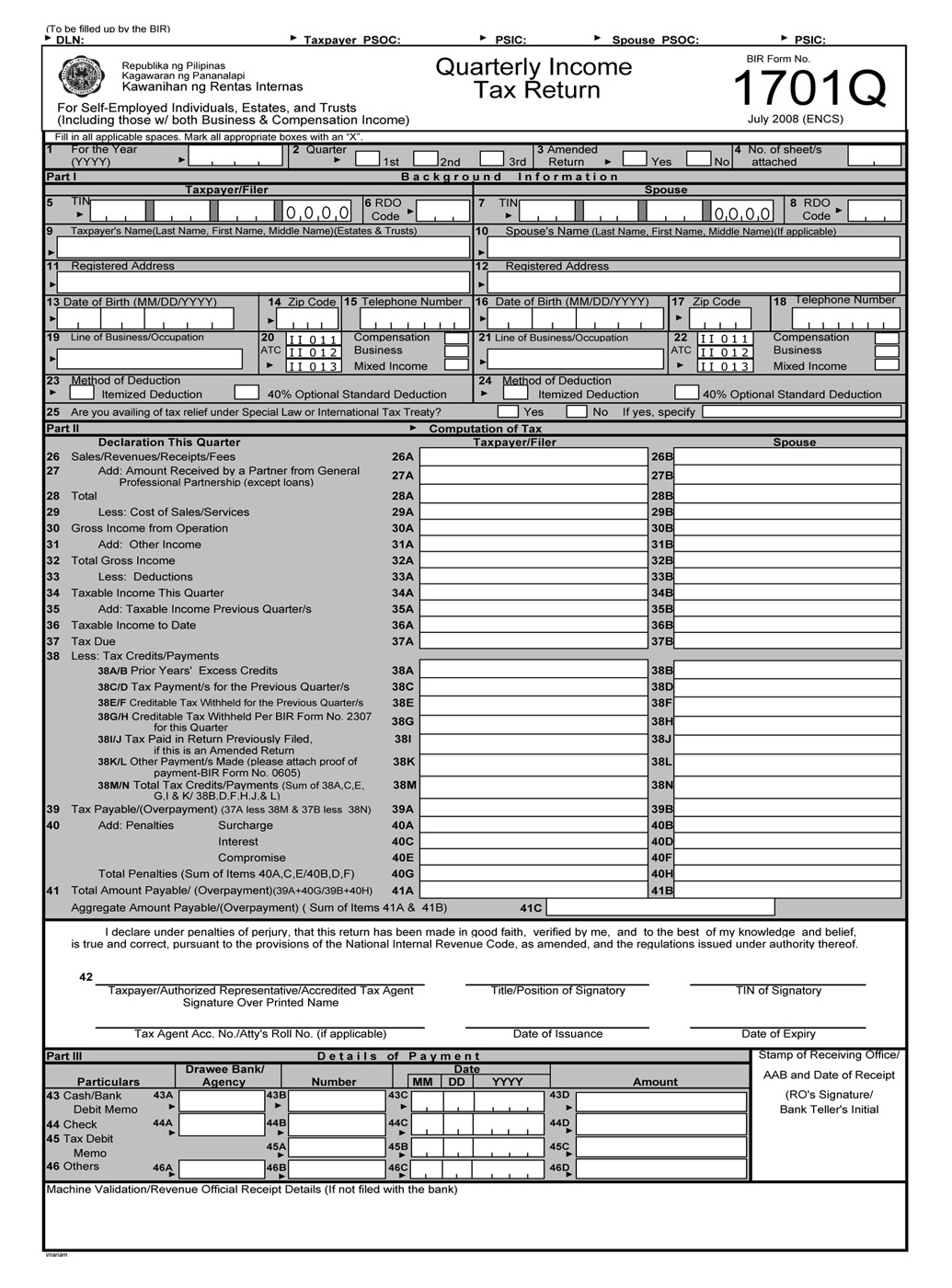 Income Tax Return Form 2012 13 Pdf Download