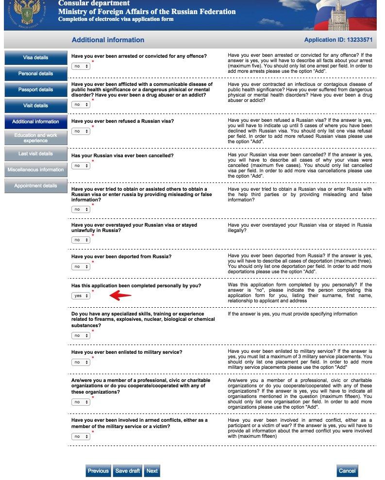 Indian E Visa Application Form Download