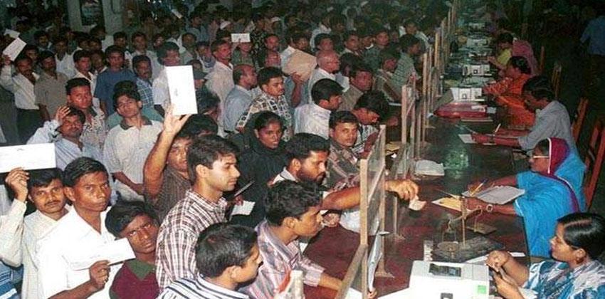 Indian Tourist Visa Application From Bangladesh