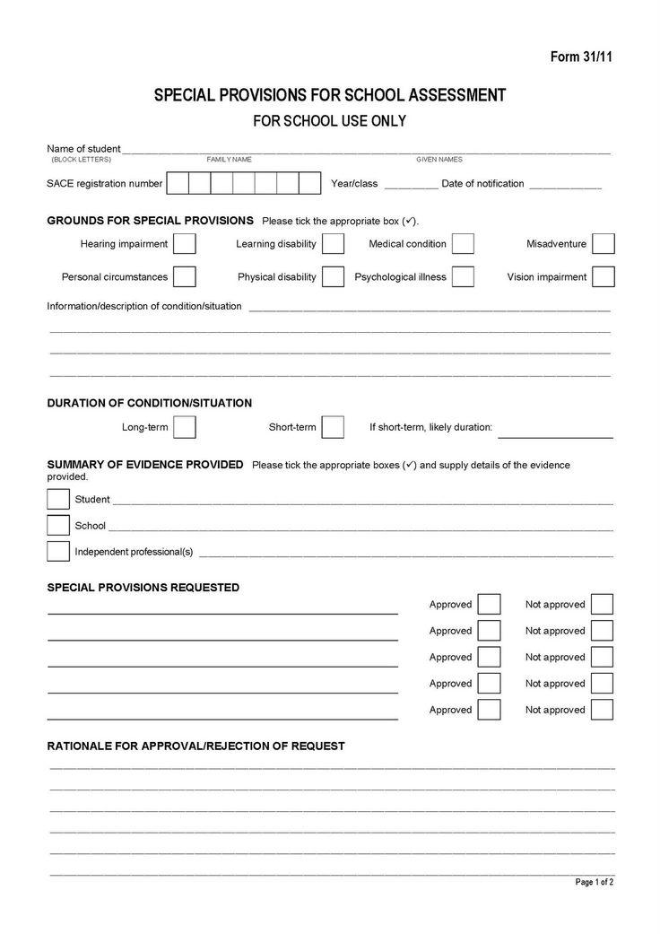 Jewelry Evaluation Form