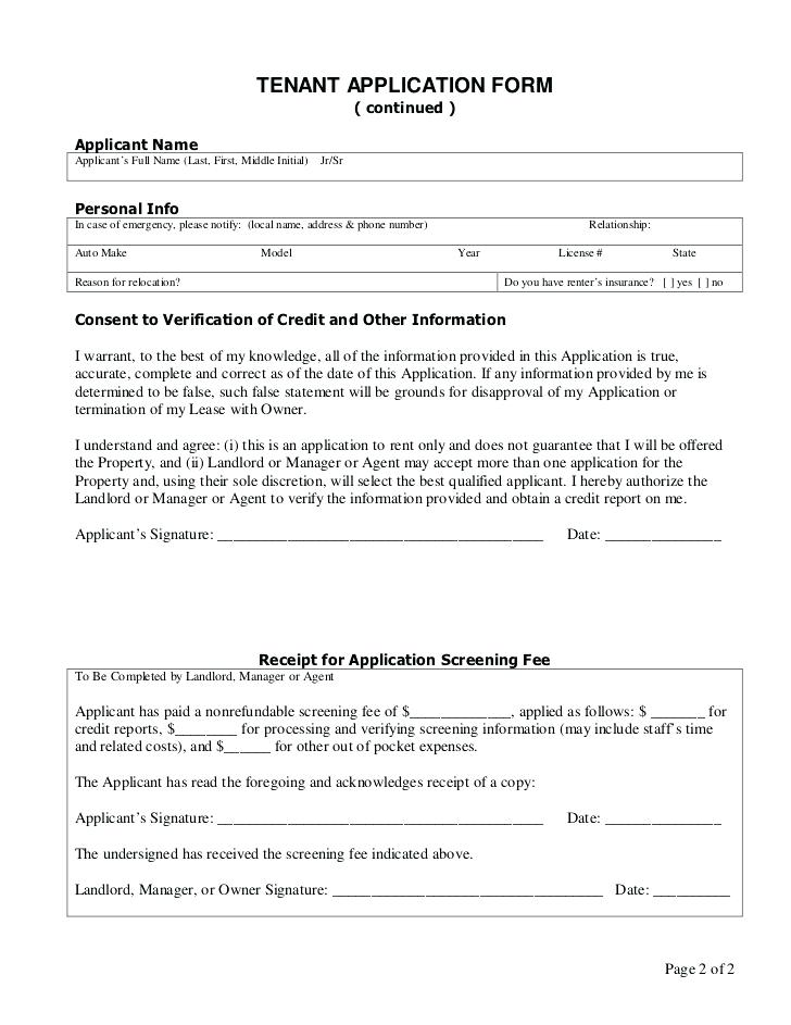 Landlord Tenant Credit Check Form
