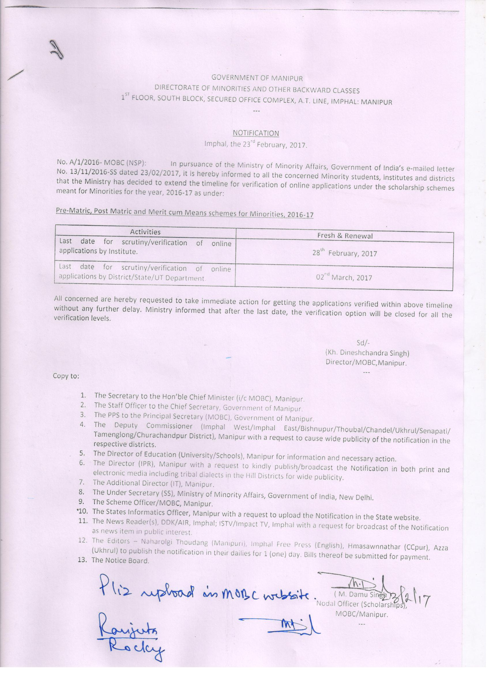 Minority Scholarship Application Form 2017 18 Pdf Assam