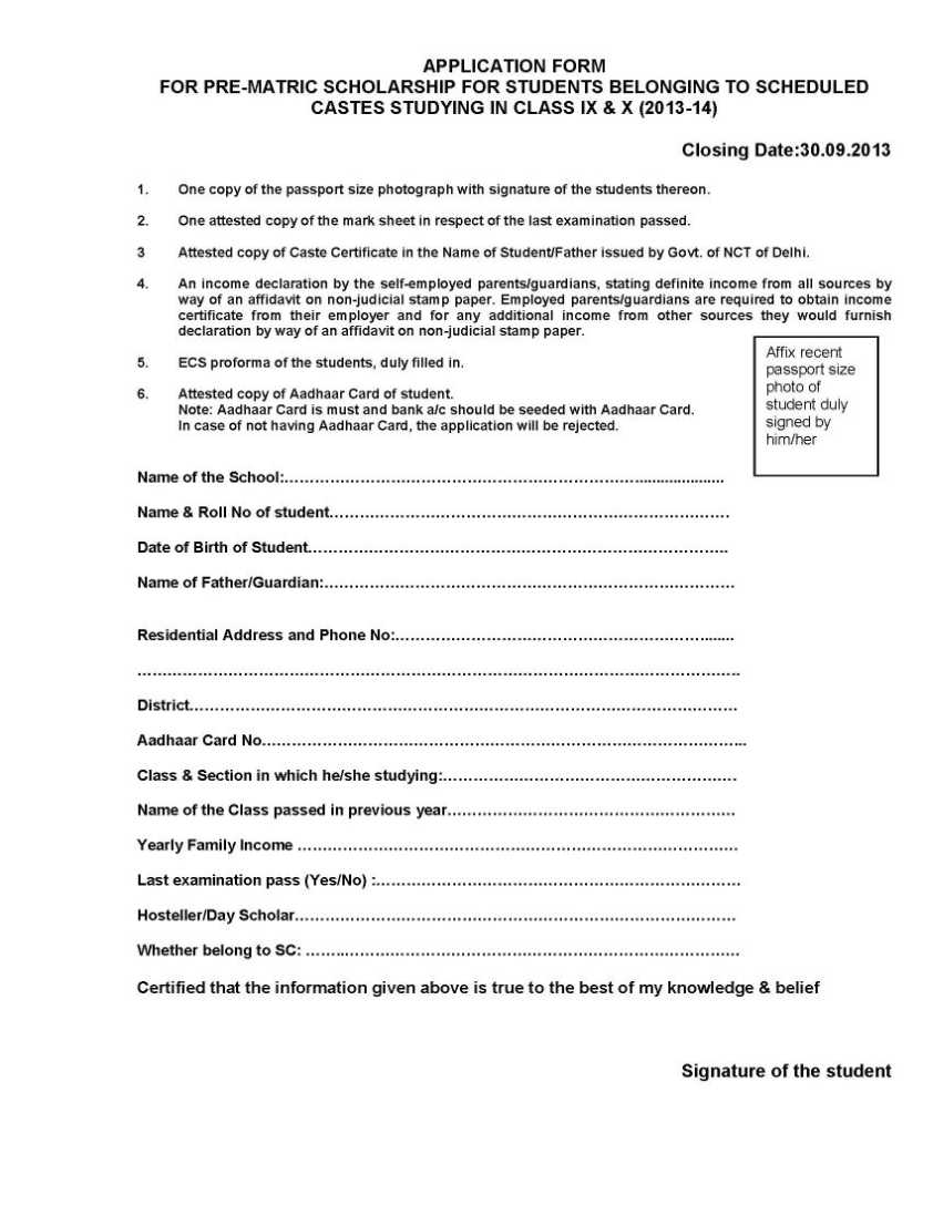 Minority Scholarship Application Form Download Post Matric