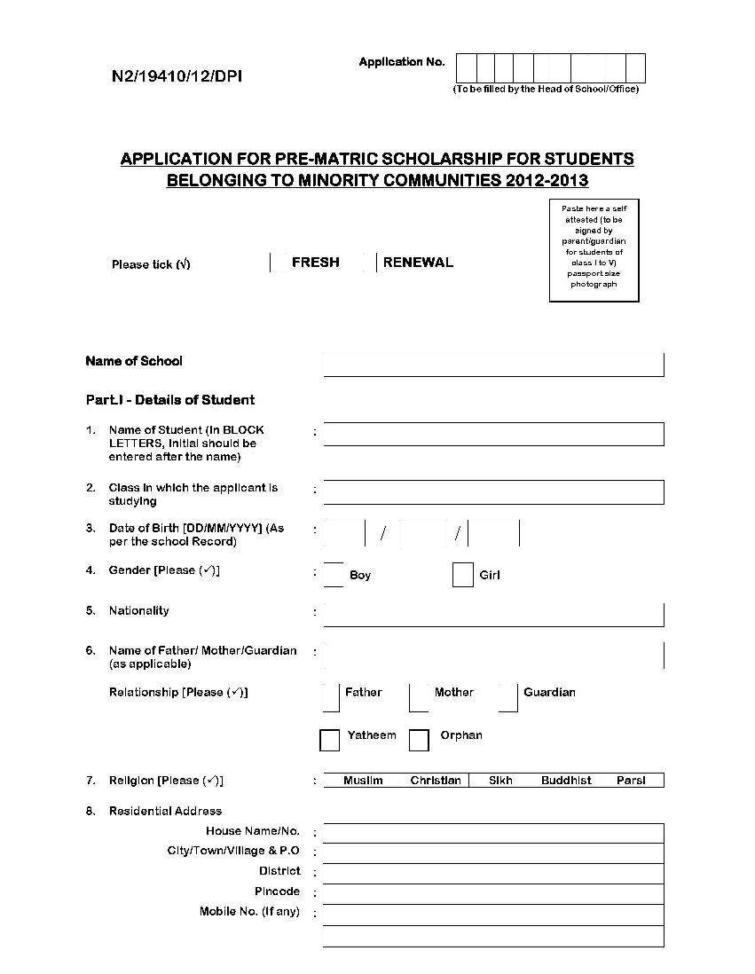 Minority Scholarship Application Form Rajasthan
