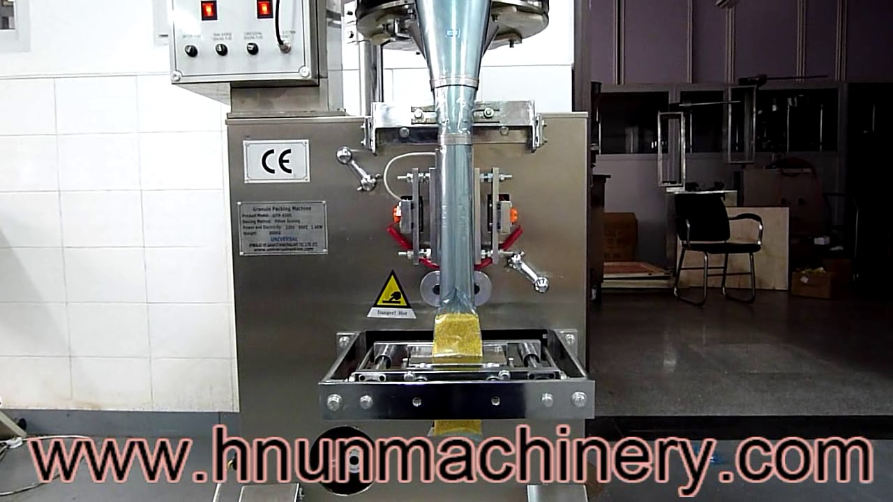 Mk 101 Vertical Form Fill Seal Packaging Machine Price