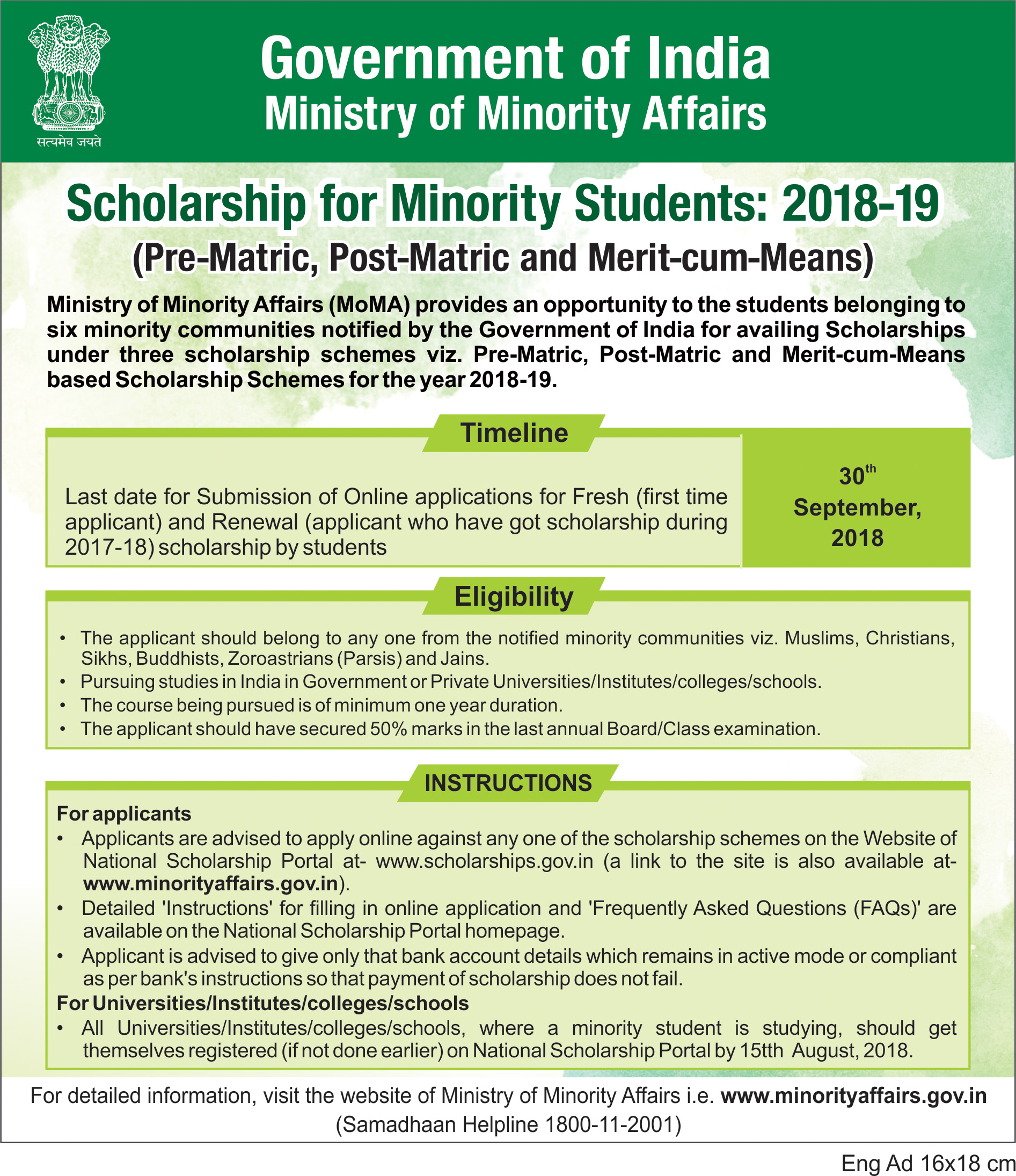 Moma Scholarship Online Form 2017