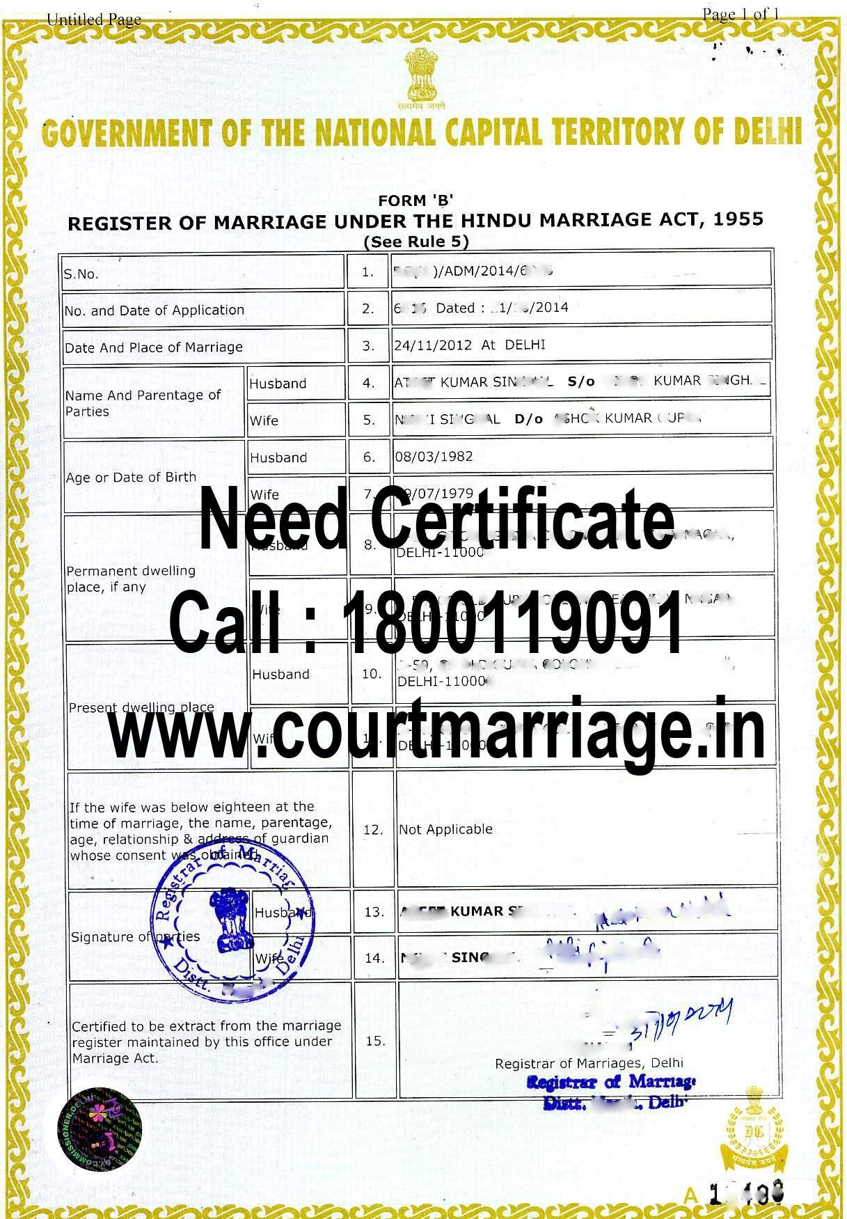 Muslim Marriage Registration Form Delhi