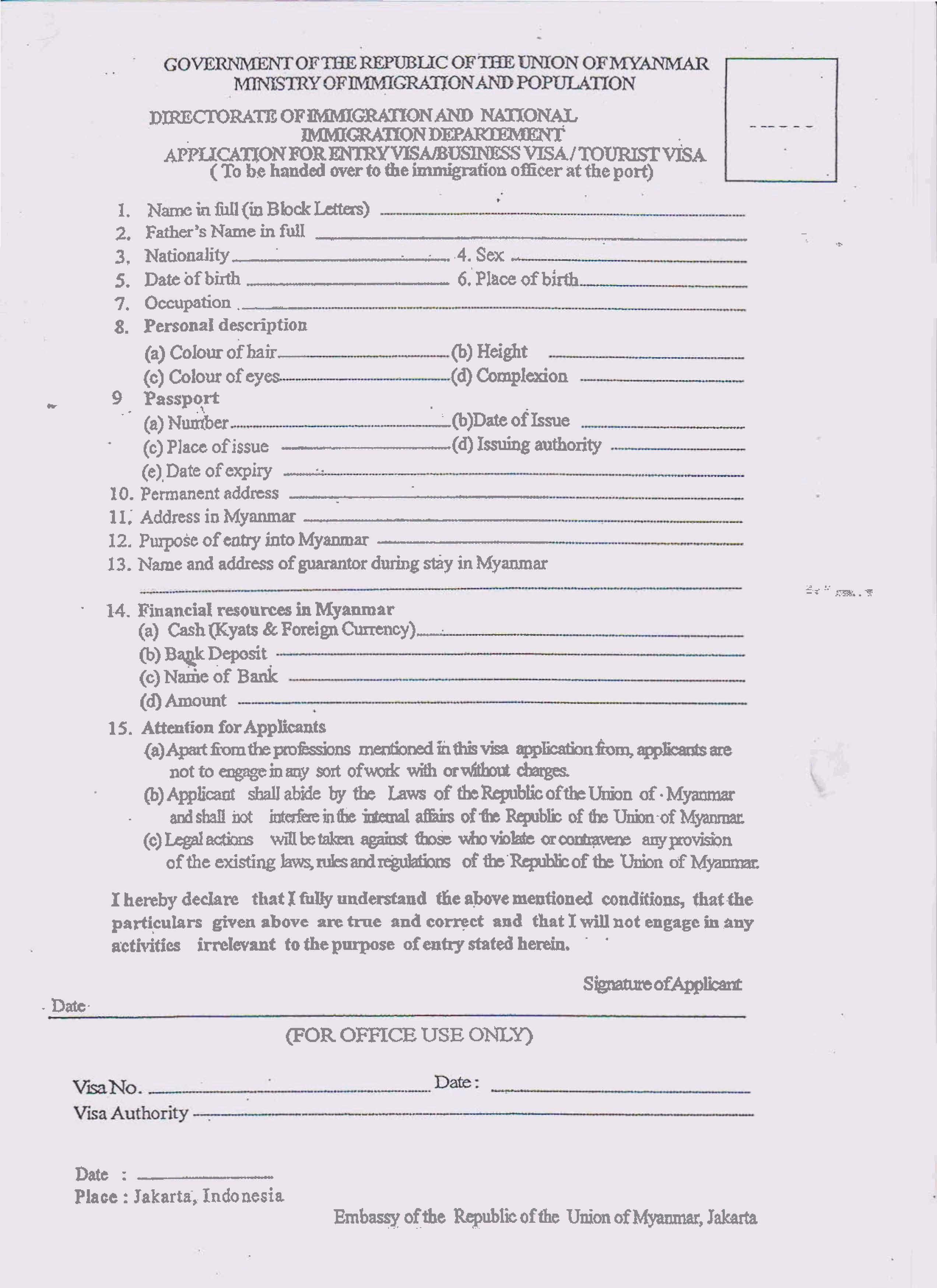 Myanmar Social Visa Form