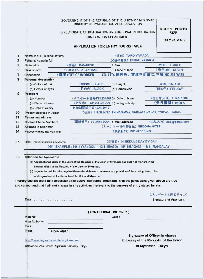 Myanmar Visa Application Form Bangkok