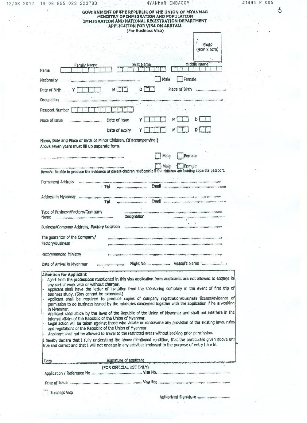 Myanmar Visa Application Form For Malaysian