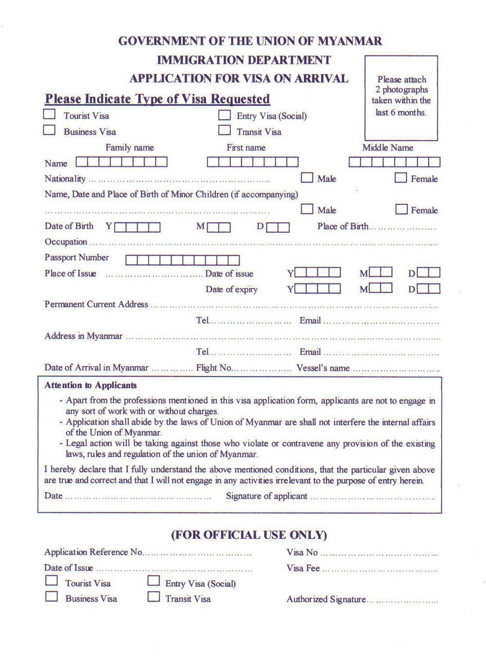 Myanmar Visa Application Form India