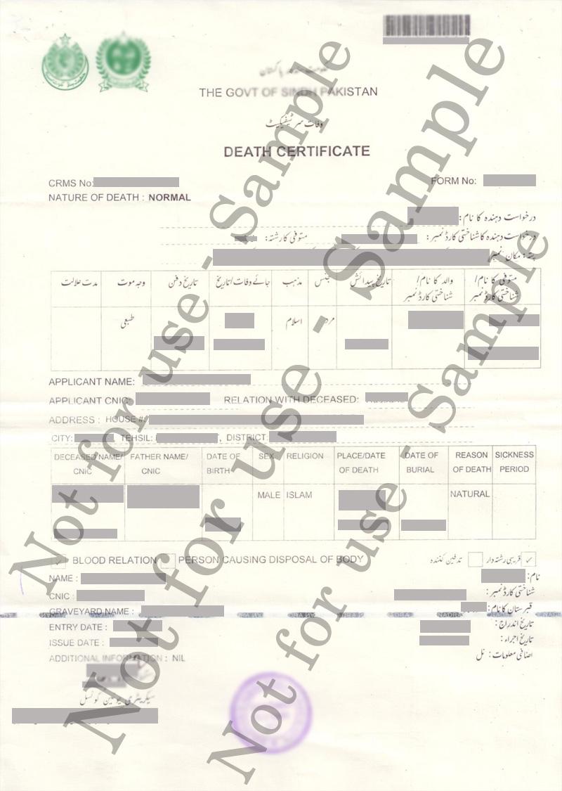 Nadra Birth Certificate Form Kpk Download