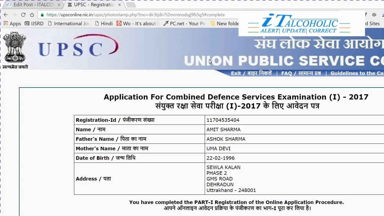 Nda 2 2017 Application Form Download