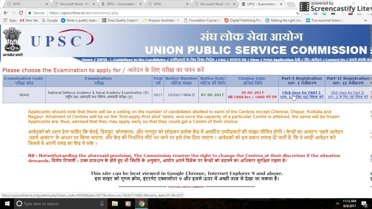 Nda 2 Online Forms