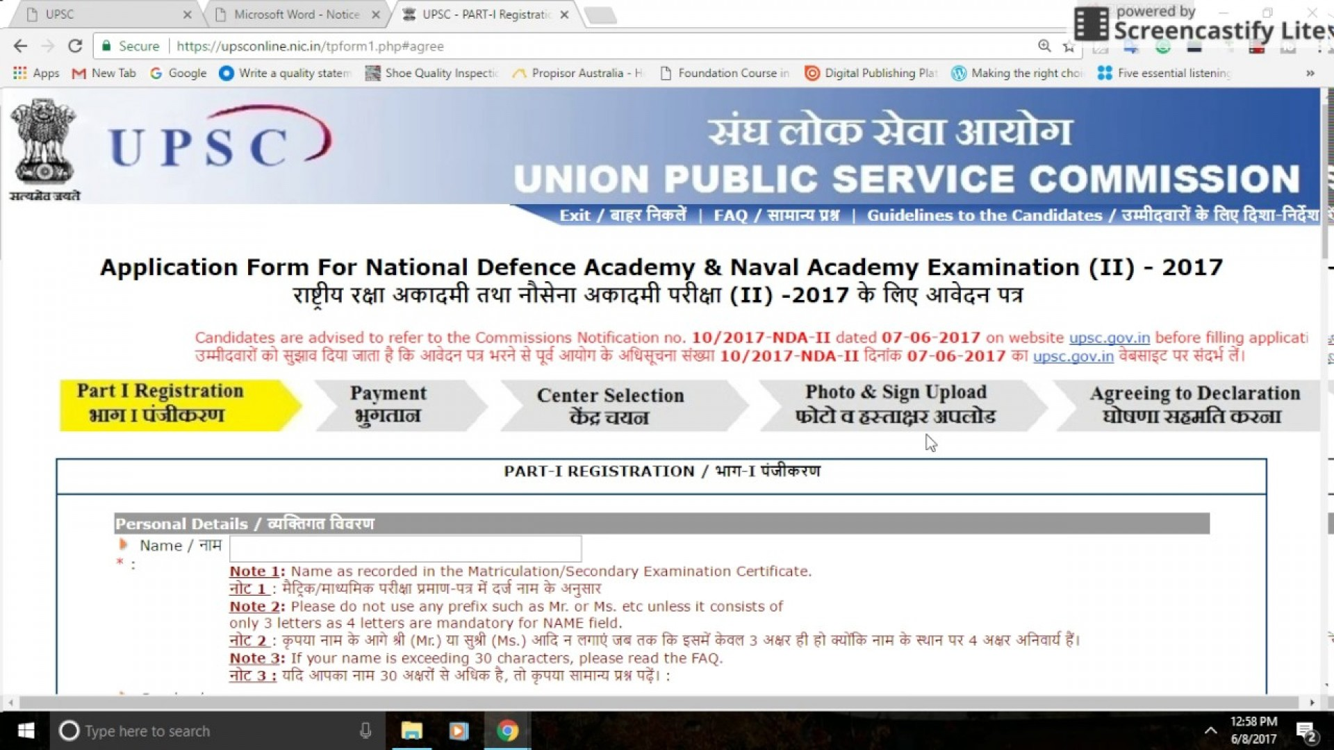 Nda Application Form Download Pdf