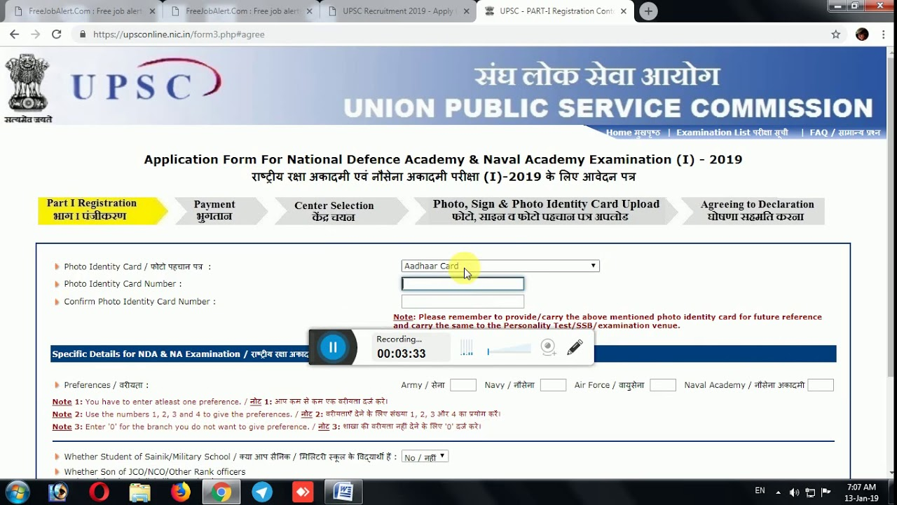 Nda Apply Online Freejobalert