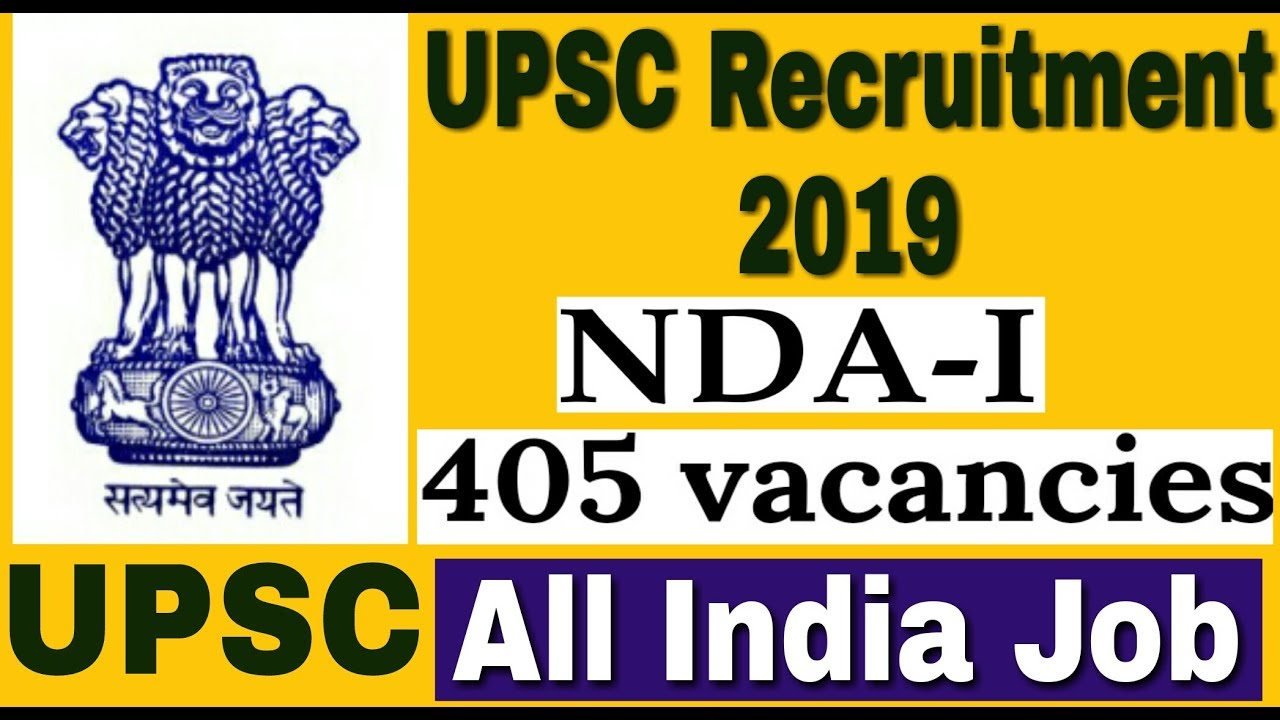 Nda Online Apply 2019