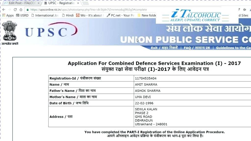 Nda Online Form Download