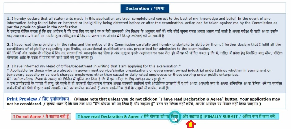 Nda Online Forms Date