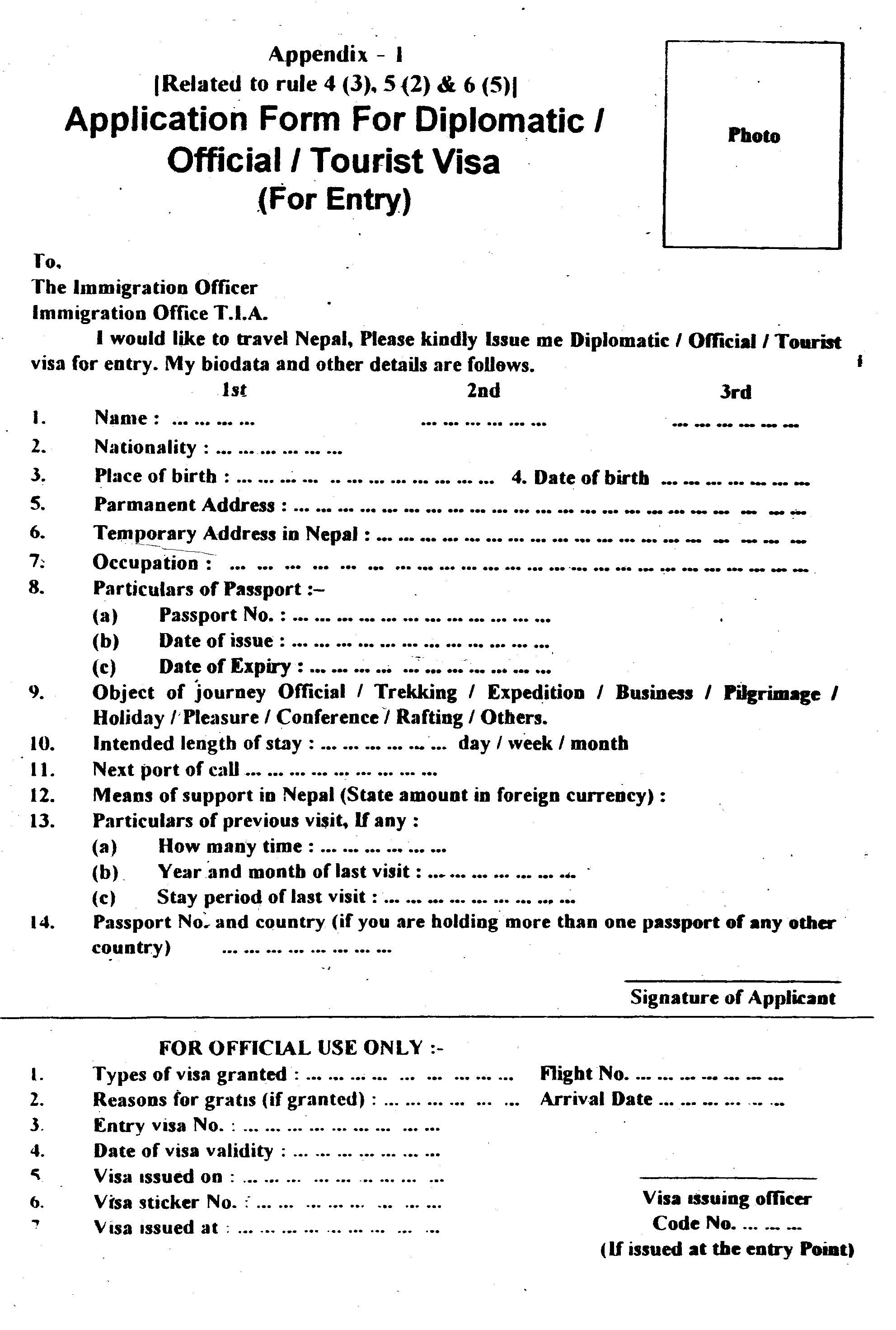 Nepal Visa Application Form Download