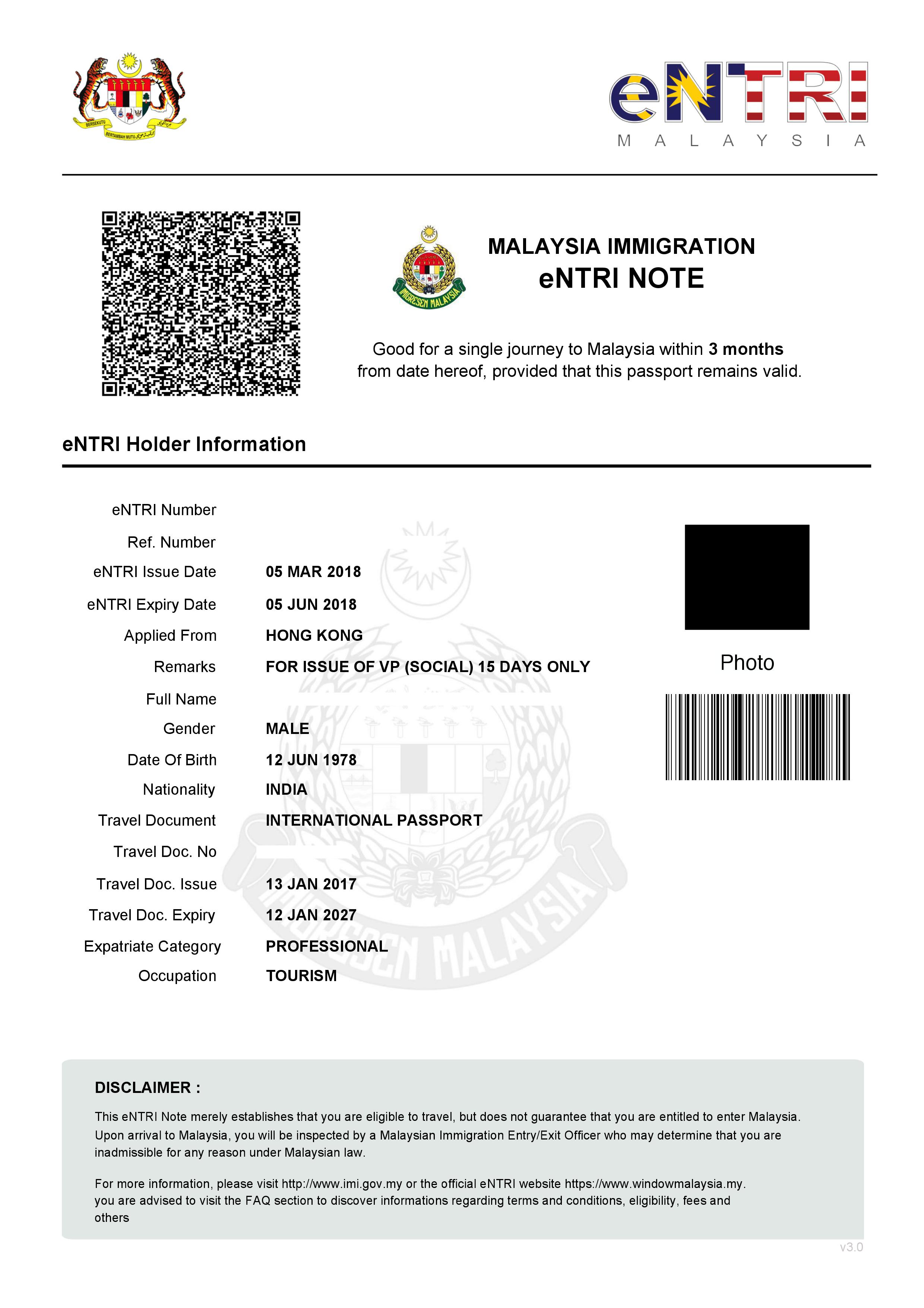 Nepal Visa Application Form New York