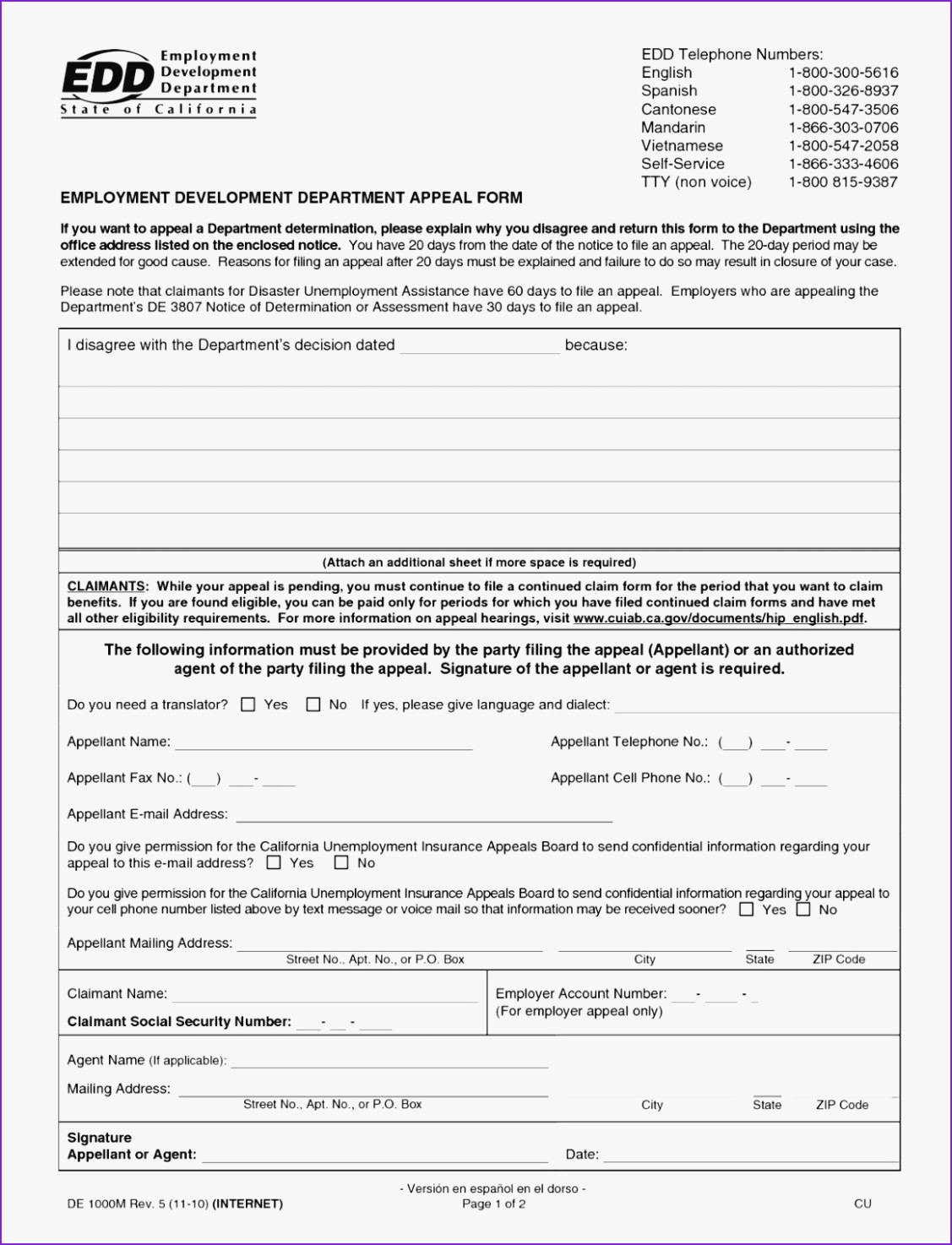 New Jersey Disability Form Ds 1