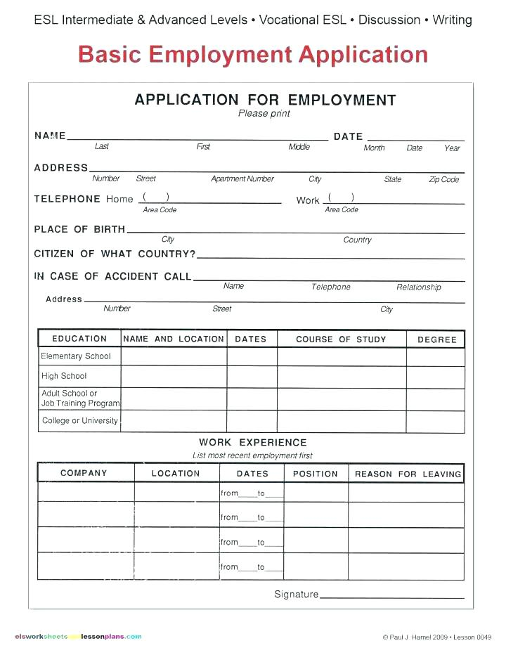 Notary Application Form Online