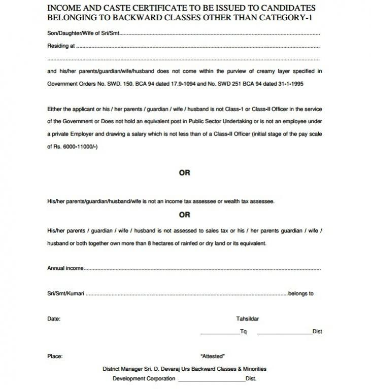 Obc Certificate Notary Format