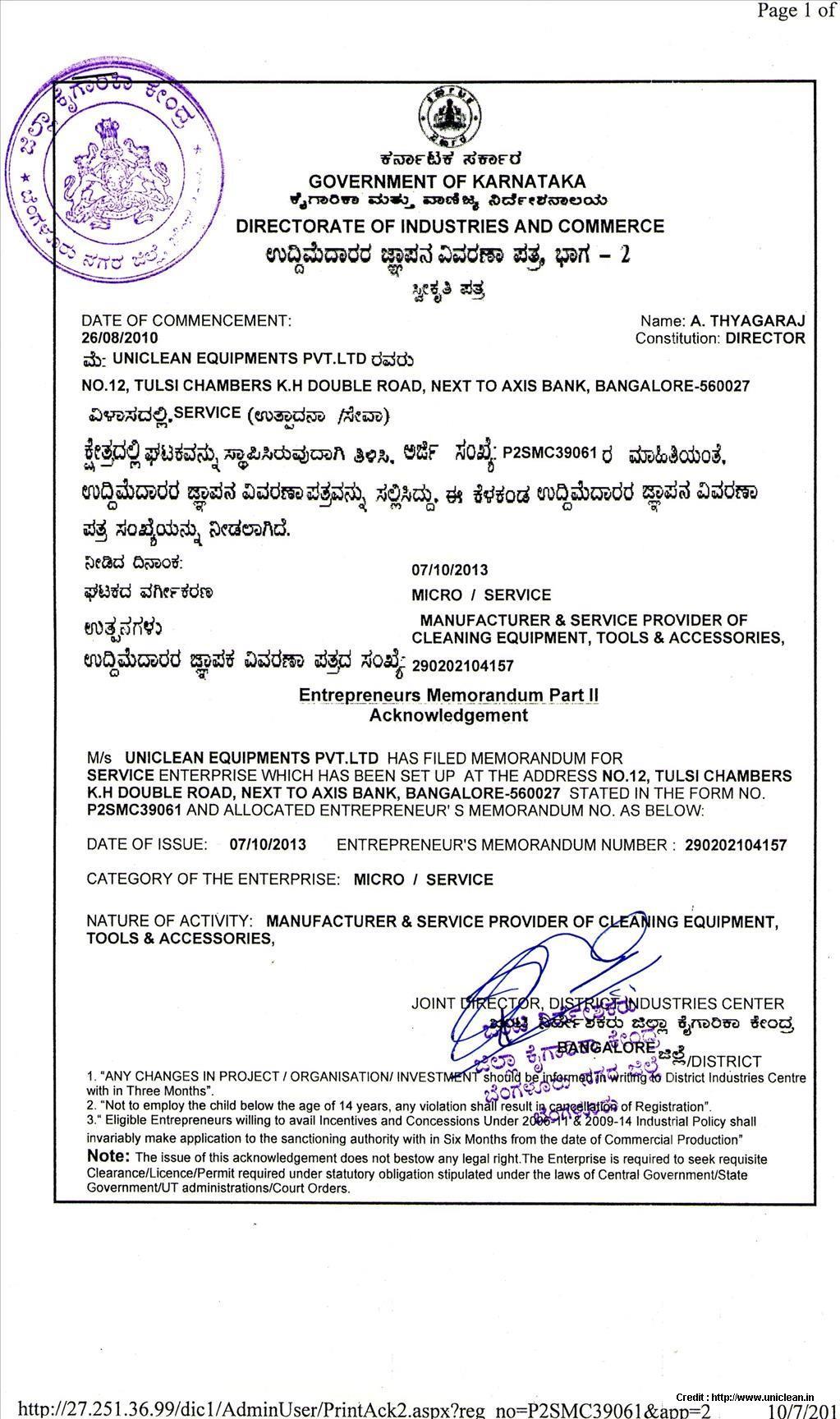 Online Ssi Registration Form Maharashtra