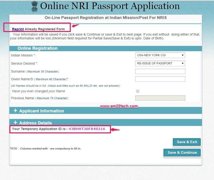 Passport Renewal Form Online