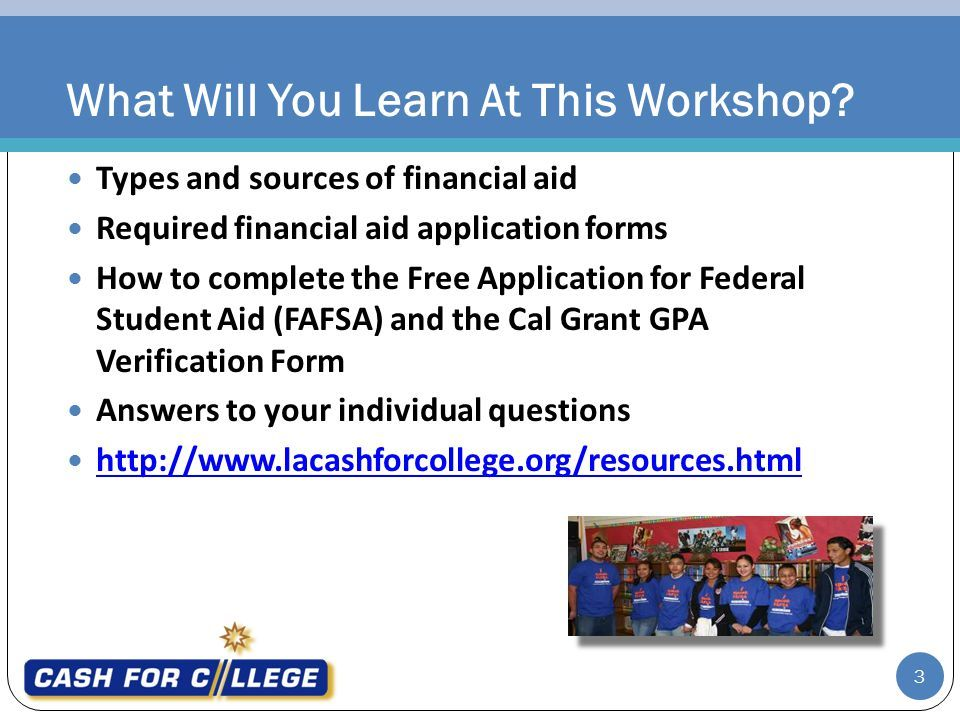 Pell Grant Application Form