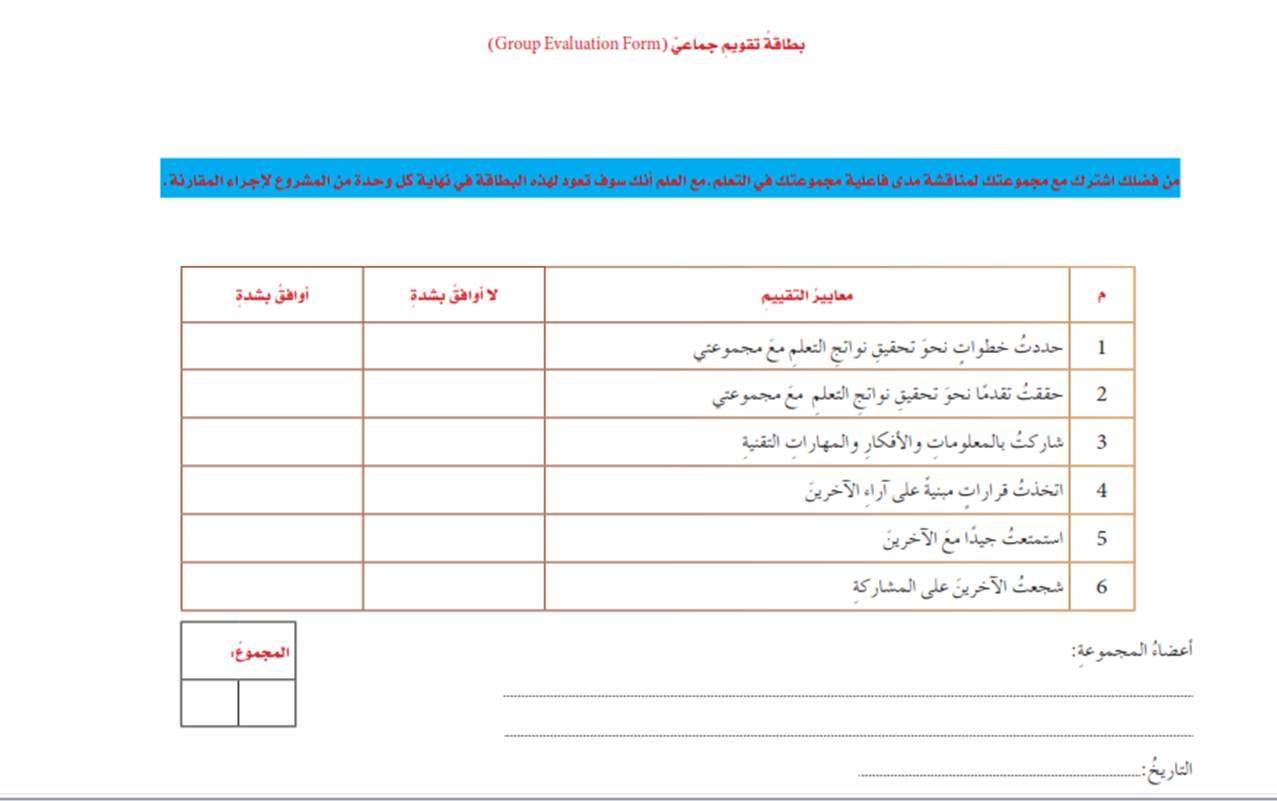 Printable I 9 Form 2014