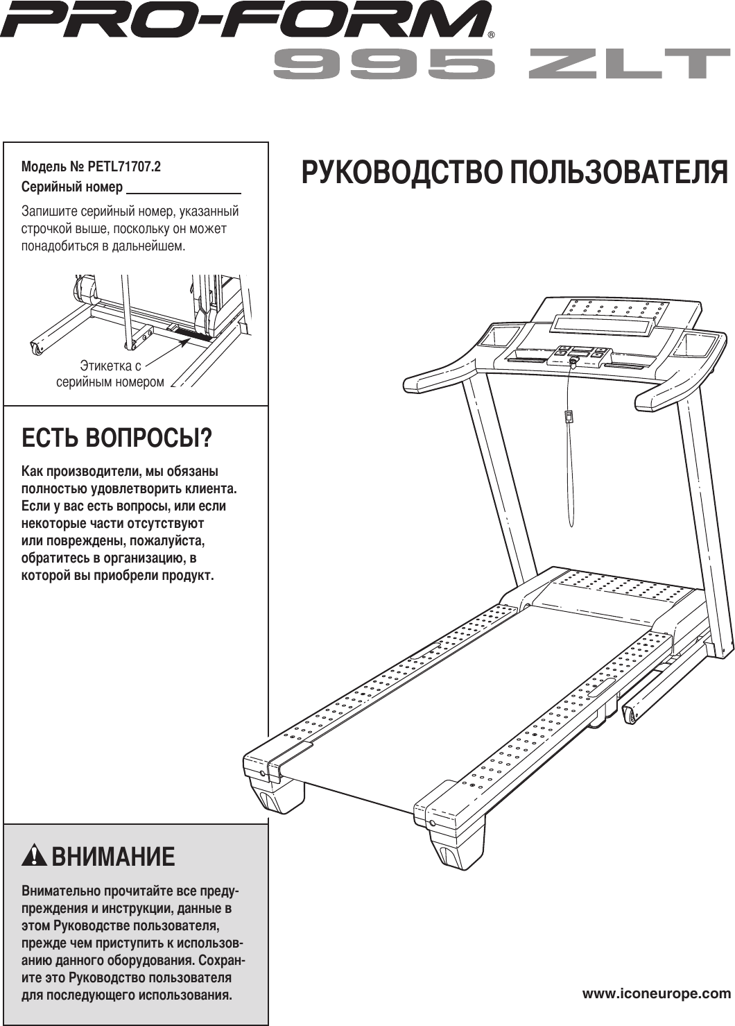 Proform 995 Zlt Treadmill