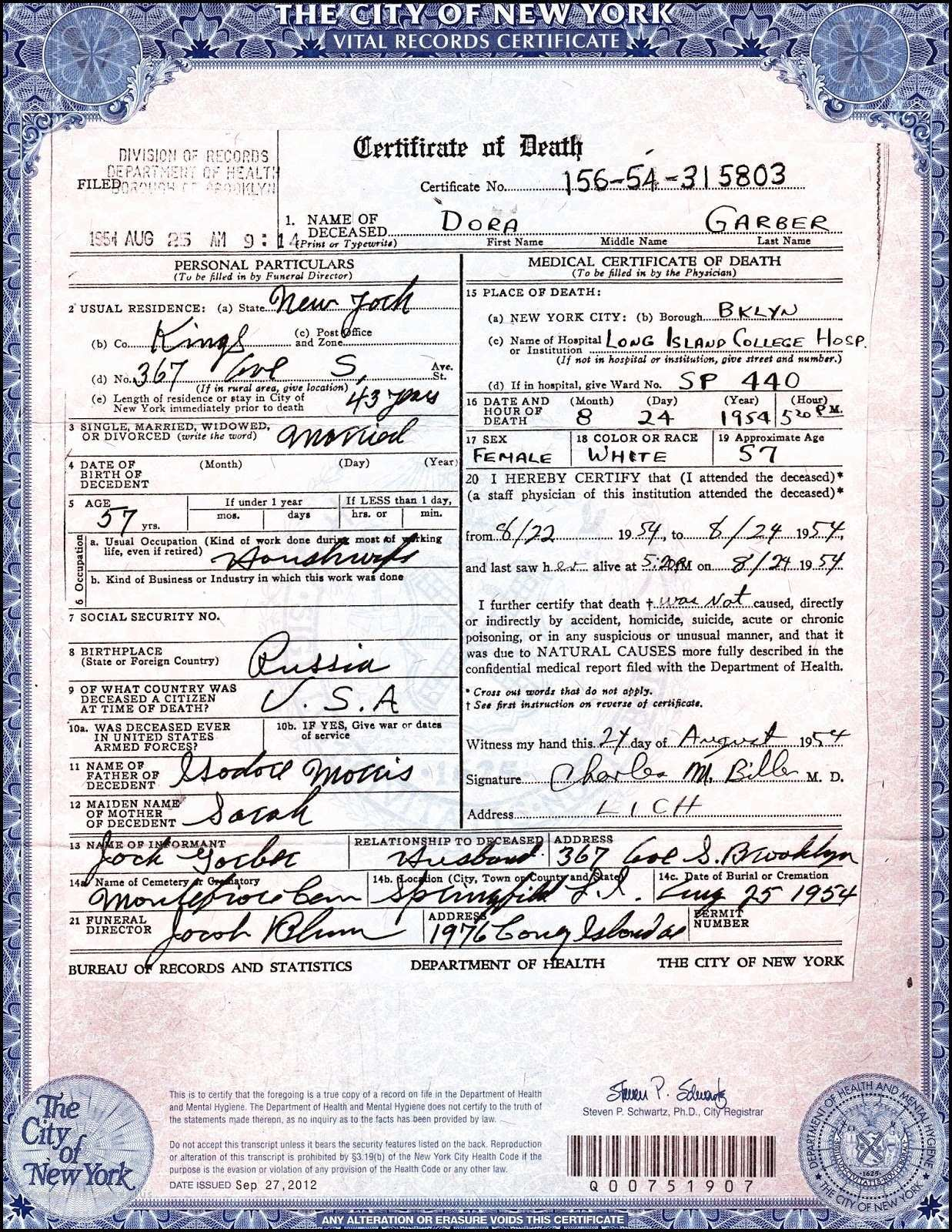 Puerto Rico Birth Certificate In New York Unequalled Ideas Collection County Los Angeles Birth Certificate