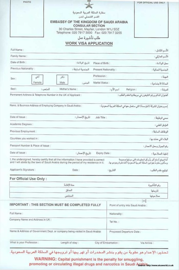 Qatar Visa Application Form Sri Lanka