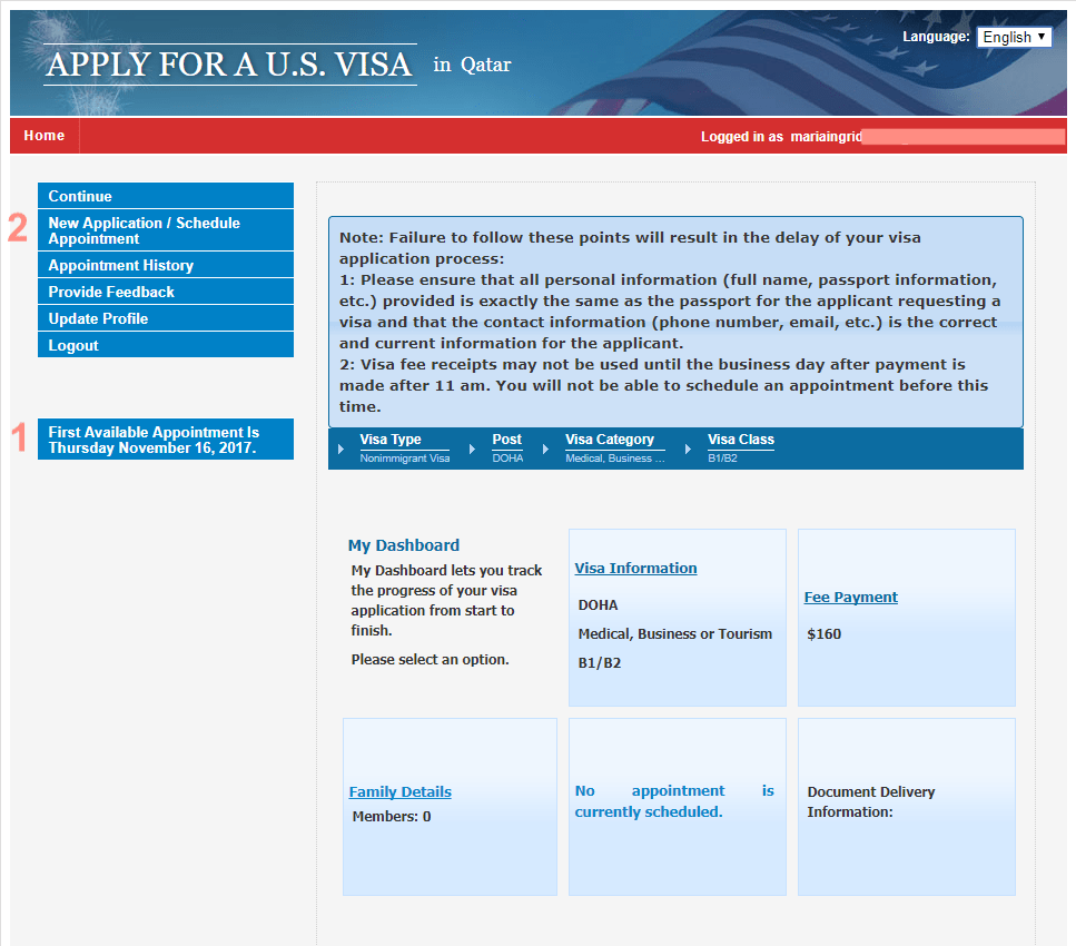 Qatar Visit Visa Application Form